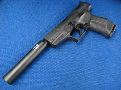 MZ-FS-P99b.JPG