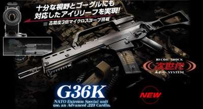 TM-AEG-G36K.jpg