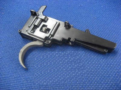 ASG 338 trigger mechanism for ASG 17117