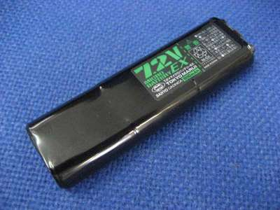 Marui GREEN 7.2v 500 mAh NiCd MP7 Vz61 MAC10 Battery