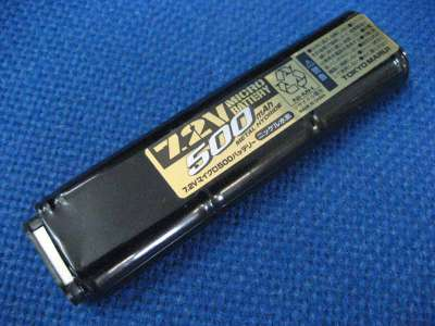 Marui 7.2v 500mAh NiMH AEP Battery for GLK G18C/M93R/USP (Gold)