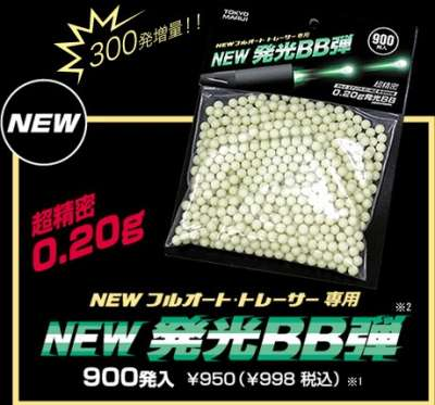 Marui .20g Tracer BB's 900rnd Resealable Bag (Green)