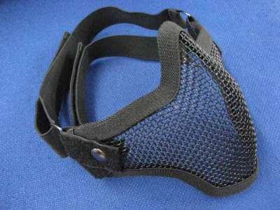 Black Bear Shadow Black mesh mask