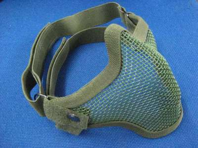 Black Bear Shadow Olive mesh mask