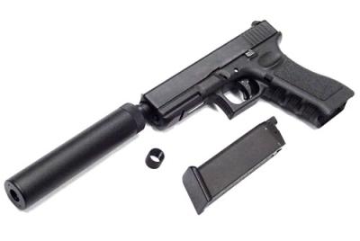 Ksc airsoft glock