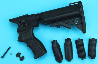 G&P Gas Charging Collapsible Stock Set for Marui M870 (Marui)