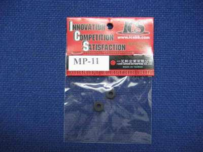 ICS Foregrip Locking Pin O-Ring MX5 MP5 SD Handguard
