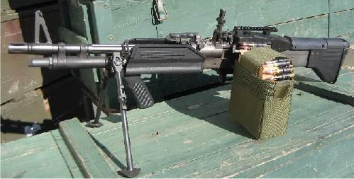 Inokatsu M60E4 - Airsoft Shop, Airsoft Guns, Sniper rifles ...