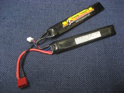 Kong Power 7.4v 1300mAh 20c LiPo Rechargeable Battery (Split Pack)(Deans)