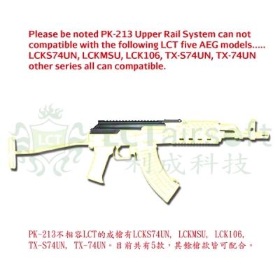 LCT PK-213 AK Upper Rail System
