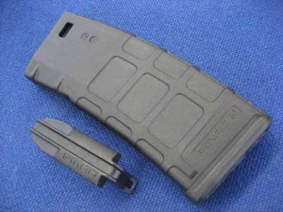Magpul PTS PMAG  M Version (Mid Cap 120 Rounds) Black