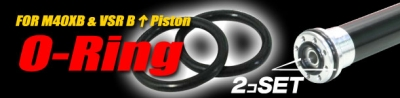 PDI M40XB Boreup Piston O-Ring Set for Marui VSR