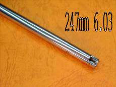 Prometheus 6.03mm (247mm) EG Inner Barrel for G36C/P90/CAR15 /SCAR-L CQC
