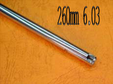 Prometheus 6.03mm (260mm) EG Inner Barrel for AKS74U