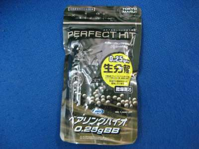 Marui .25g Perfect Hit Bio BB's 1300 rnd Resealable Bag (Beige)