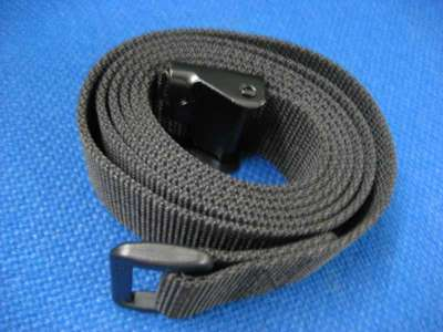 Marui SLING BELT TO AUG/M16