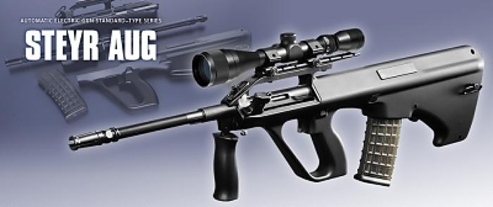 Marui Steyr AUG Civilian Version Airsoft Gun AEG