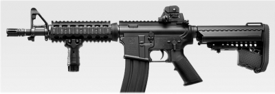 Marui (Recoil) CQBR Black Version Airsoft Gun EBB AEG