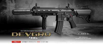 Marui (Recoil) TM416 DEVGRU AEG Airsoft Rifle EBB