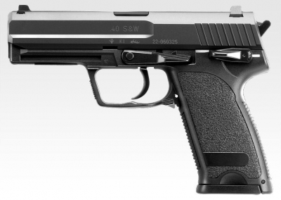 Marui AEP Electric SP40 Pistol.