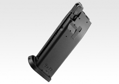Marui TM SP 9mm GBB Magazine