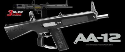 Marui AA12 (AA-12) Full Auto Shotgun