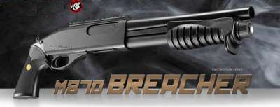 Marui M870 Breacher Gas Shotgun