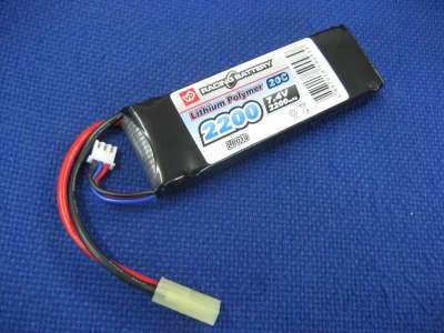 Vapex 7.4v 2200mAh 30c LiPo Airsoft rechargeable battery