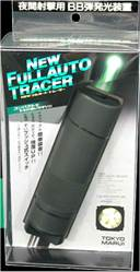 Marui Tracer New Unit for all Models