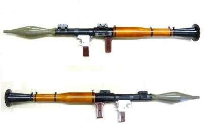 RMW RPG-7 Airsoft Rocket Launcher - Airsoft Shop, Airsoft Guns, Sniper ...