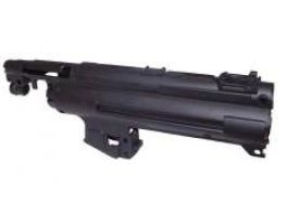 Classic Army Metal Upper Receiver for MP5K