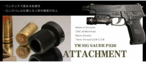 PDI Silencer Attachment CCW TM SIG SAUER P226