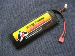 Kong Power 7.4v 3800 mah 25C Rechargeable Lipo Battery (Deans Fitted)
