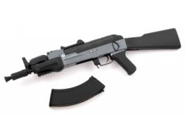 Cybergun CYMA AK Beta AEG Airsoft Rifle.