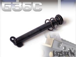 Laylax(FIRST) FF G36C Handguard Lock Pin.