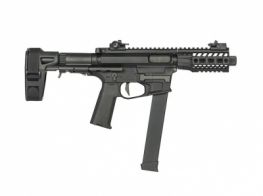 Ares M45X-S with EFCS Gearbox (With Arm Stabilizing Brace)(Black) AR-085E