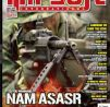 Airsoft International Magazine vol 5 iss 9