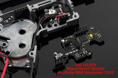 Gate TITAN Mosfet Marui Recoil V2 NGRS Basic Module [Rear Wired]