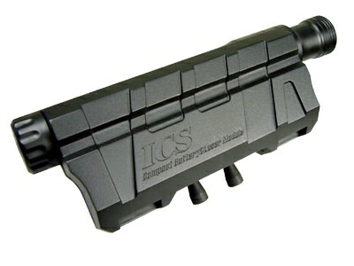 ICS CQB Dummy PEQ Battery Box