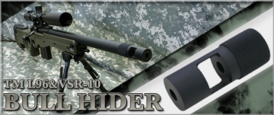 PDI BULL Flash Hider for  Marui L96 AWS and VSR-10.